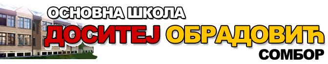 ОШ ,,Доситеј Обрадовић'' Сомбор